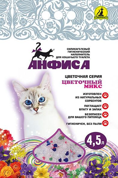 Купить Корм для собак Royal Canin Hepatic HF16 6 кг